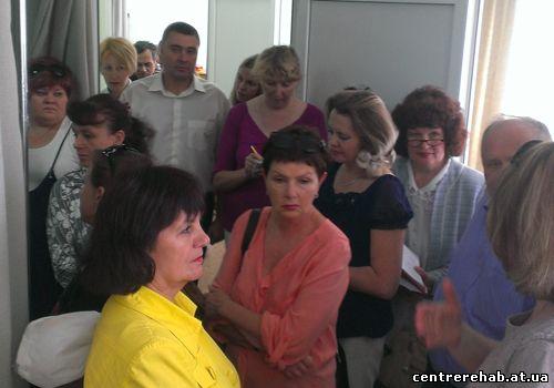 встреча в центре реабилитации города Луганска